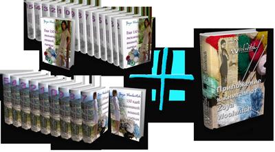 Полное собрание эл. книг от Зои Вулвич + Приложение, эксклюзивное вязание от ведущего дизайнера одежды, вязаные платья и вязаные свитера