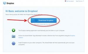 Использование DropBox от Зои Вулвич, скачка ДропБокса