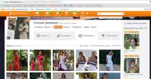 Фотографии платьев Зои Вулвич используются без согласия автора